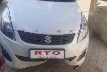 Photo of झांसी : मऊरानीपुर में पकड़ी गई फर्जी RTO की टीम…